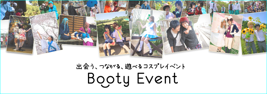Booty Event